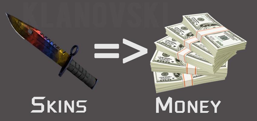 как поднять деньги на рулетке кс го